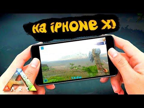 ARK Survival Evolved - ПЕРВЫЙ ВЗГЛЯД НА IPHONE X