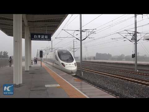 Bullet trains start operation between Beijing and Xiongan New Area
