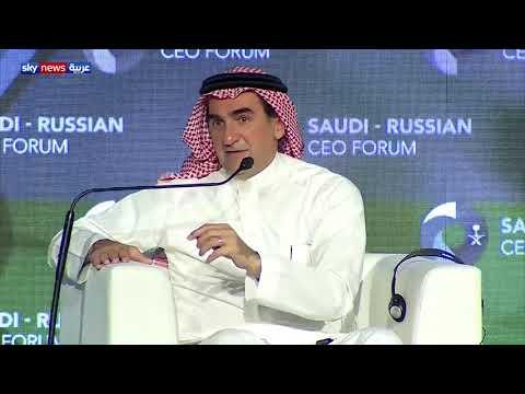 الرميان لسكاي نيوز عربية: إعلان الطرح العام الأولي لشركة أرامكو سيكون قريبا جدا  - نشر قبل 27 دقيقة
