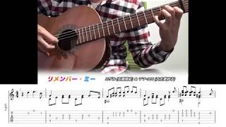 [Guitar TAB sheet]remember me (reunion) from Coco