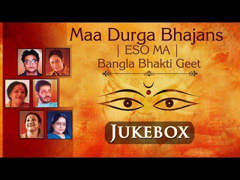 Durga Maa Bhajan | ESO MA | Bangla Bhakti Geet