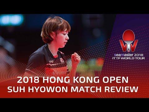 2018 ITTF Hang Seng Hong Kong Open | Suh Hyowon Reviews Match Against Wang Yidi