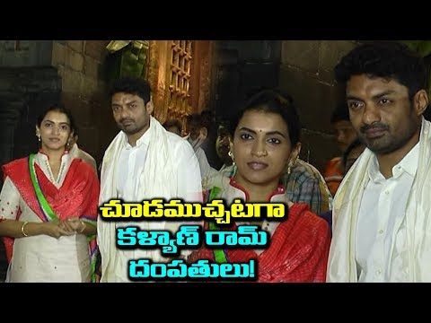 Actor Nandamuri Kalyan Ram And His Wife Swathi Visits Tirumala | Jr NTR | Hari Krishna | Newsdeccan