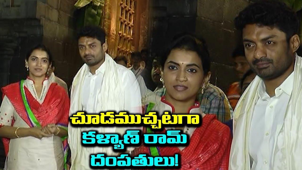 Actor Nandamuri Kalyan Ram And His Wife Swathi Visits