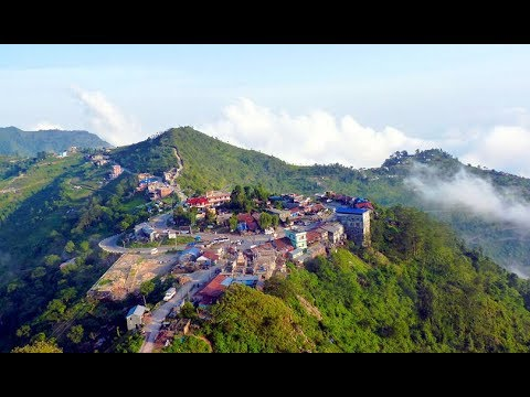 Sangurigadhi Rural Municipality - A documentary Video (2075)