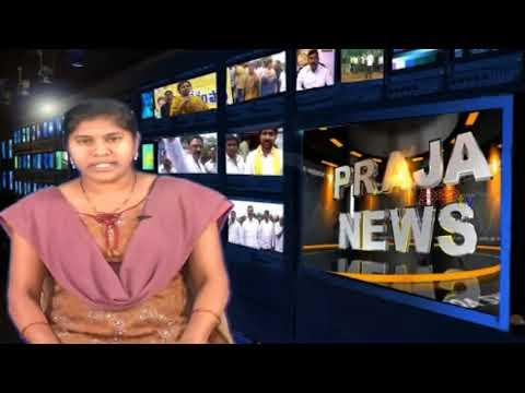 Praja Cable TV// News Bulletin // February 24th// 2018