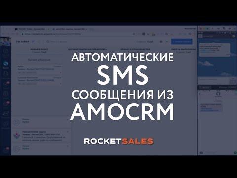 SMS рассылка сообщений по России |смс на МТС бесплатно, отправка SMS на MTS-Россия