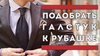 видео Гид по деловому стилю для мужчин: синий костюм и коричневые туфли. Рекомендации по выбору одежды.