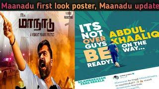 Simbu Maanadu first look poster / Maanadu shooting update / Venkat Prabhu