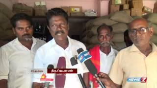 Clash between Police and Nagapattinam people | Tamil Nadu | News7 Tamil |