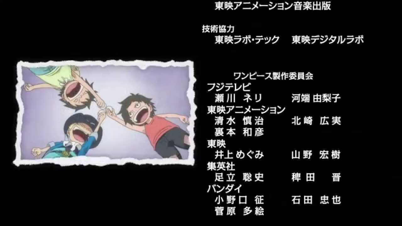 One Piece Film Z Ending 1080p Youtube