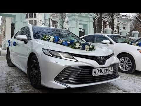 Зимние свадьбы в Иваново.