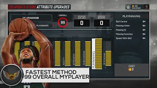 NBA 2K17 FASTEST 96 OVERALL METHOD