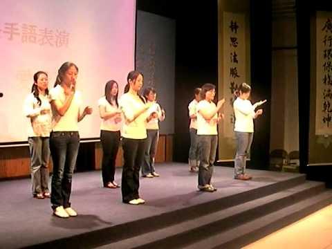 Chia Ling's Tzu Chi Performance
