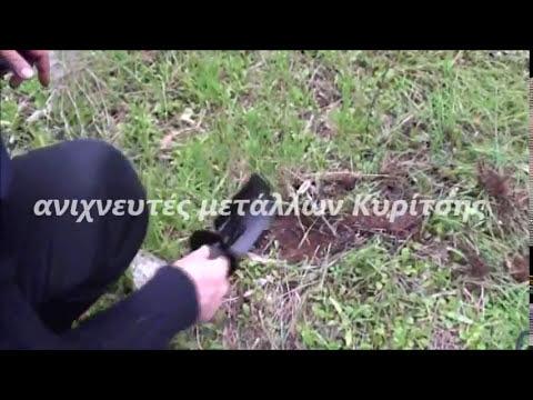ripper σκαπτικά εργαλεία ανίχνευσης