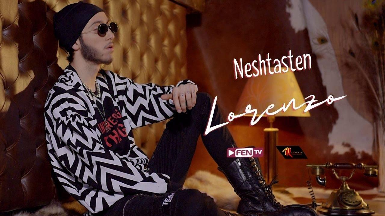 Лоренцо - Нещастен, 2021