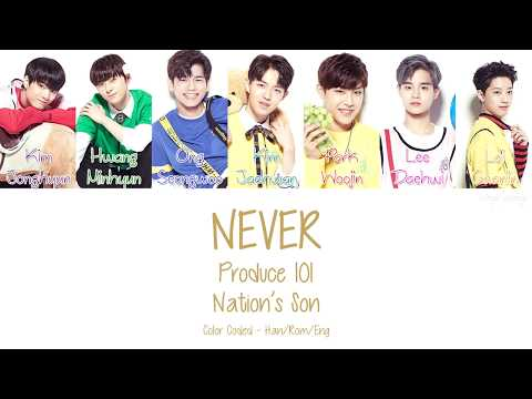Produce 101 Nation's Son 프로듀스101 국민의 아들 - NEVER Color Coded Lyrics | Han/Rom/Eng