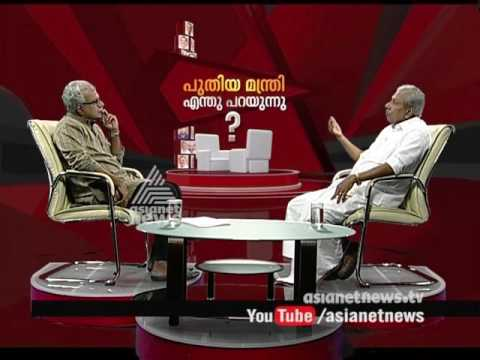UDF government's liquor policy badly affected kerala tourism says A. C. Moideen