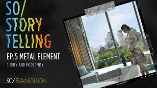 EP.5 Metal Element - Purity and Modernity