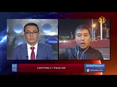 Новые подробности в деле о шумном задержании в центре Алматы