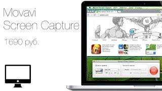 Как записать видео со звуком с экрана OS X  в приложении Movavi Screen Capture(Приложение для OS X Movavi Screen Capture позволяет записывать видео со звуком с экрана Mac. Скачать: http://www.movavi.ru/mac-screen-cap..., 2014-04-10T09:02:52.000Z)