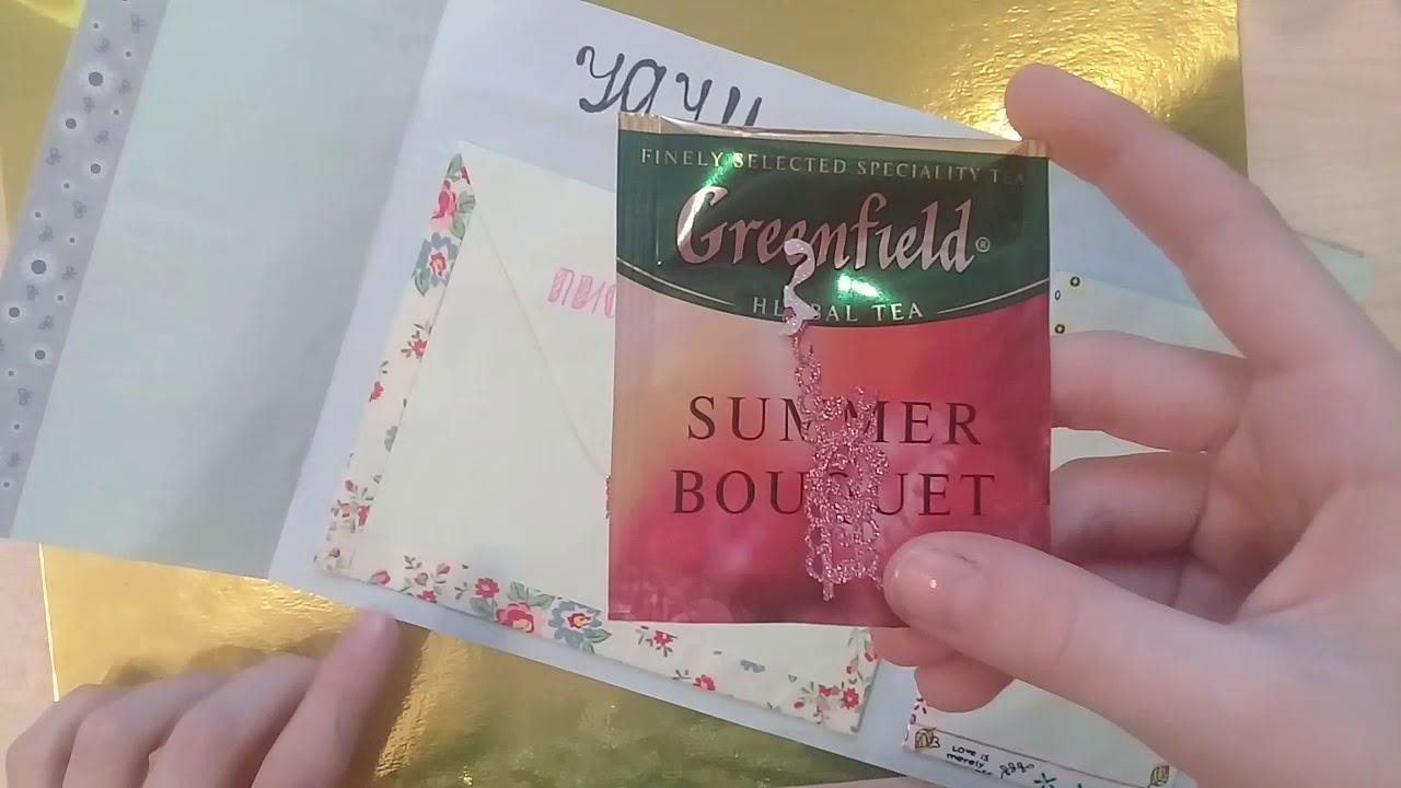 Сколько идет открытка в европу