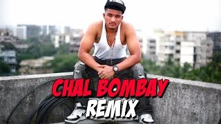 Chal Bombay - Divine | Remix | DJ Tejas | Kohinoor | Gully Gang | Latest Rap Song