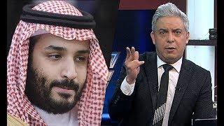 صحف عالمية تسأل أين محمد بن سلمان وتكشف سبب اختفاءه .. !!