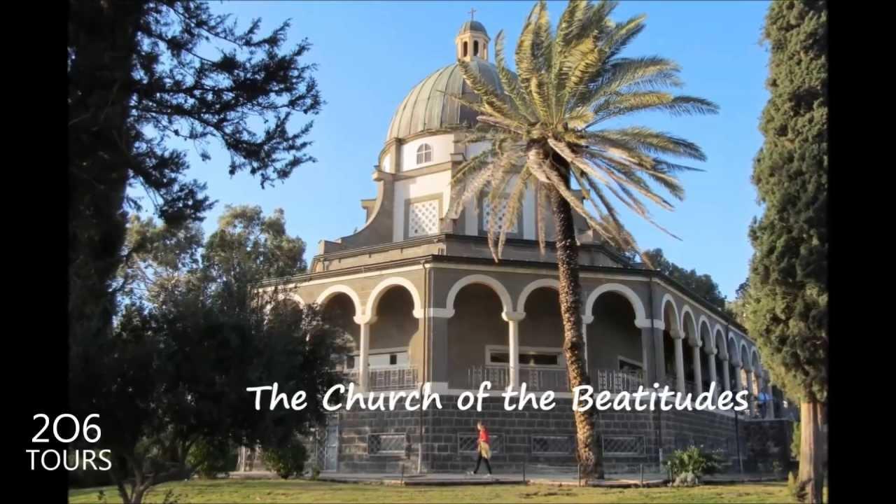 206 Tours Holy Land Pilgrimage - YouTube
