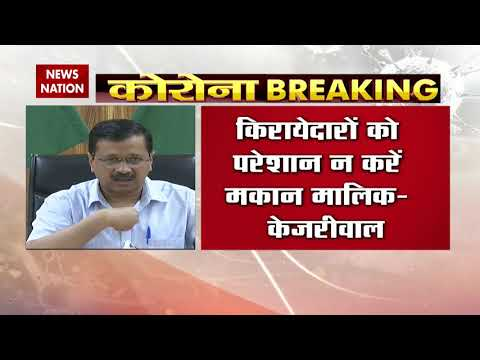 Delhi Govt To Pay House Rent Of Those Who Can't Afford It: Kejriwal I News Nation