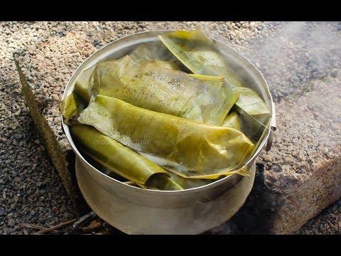 Ela Ada  Elayada  Ila Ada  Ilayada  Traditional Kerala Snack Recipe  Onam Special Recipe