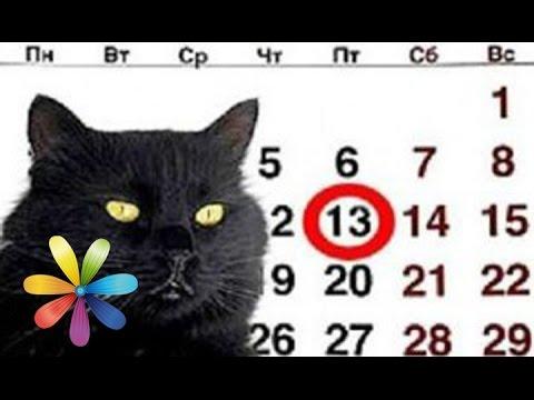ТОП-5 женских суеверий - Все буде добре - Выпуск 483 - 22.10.2014 - Все будет хорошо