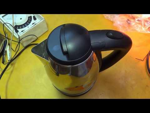 Купил новый чайник Arita AKT-5201 в мастерскую. Шара.