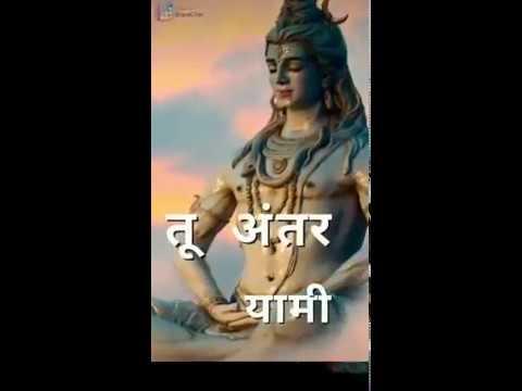 Tu Antaryami Sub Ka Swami ||WhatsApp Status ||Mahadev||Ringtone|Shivratri Special|Remix Song