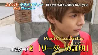 Next Kirameiger! - Mashin Sentai Kiramager Episode 2 Preview  Subbed