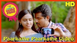 Varuthapadatha Valibar Sangam Tamil Movie | Song | Paarkathe Paarkathe Video