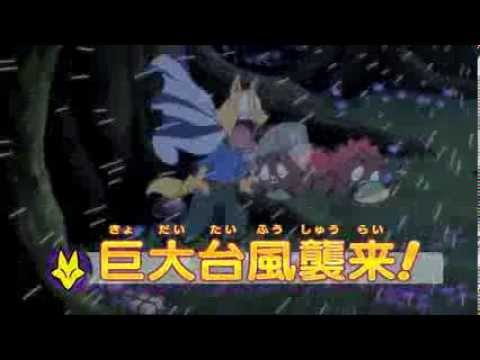 子どもたちに愛され続ける児童書を映画化。ゾロリたちが恐竜のたまごを追って大冒険へ! 2013年12月14日より全国公開 (作品詳細) http://www.movieco...
