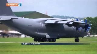 Історична казка: літак Ан-70