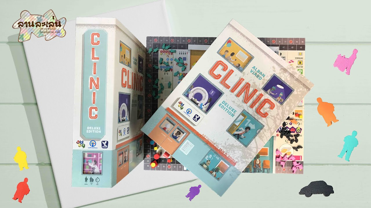 Lanlalen EP287: Clinic Deluxe