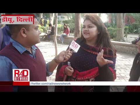 भारत-पाक तनाव को लेकर इस लड़की ने पीएम मोदी के लिए ये क्या कह दिया ।RAD Network।
