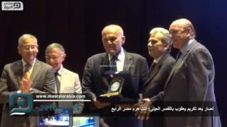 بالفيديو| رئيس جامعة القاهرة يكرِّم مجدي يعقوب: مثال للمصري البسيط