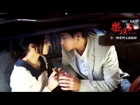 Taiwanese drama with Peter Ho | Le Jun Kai Mv
