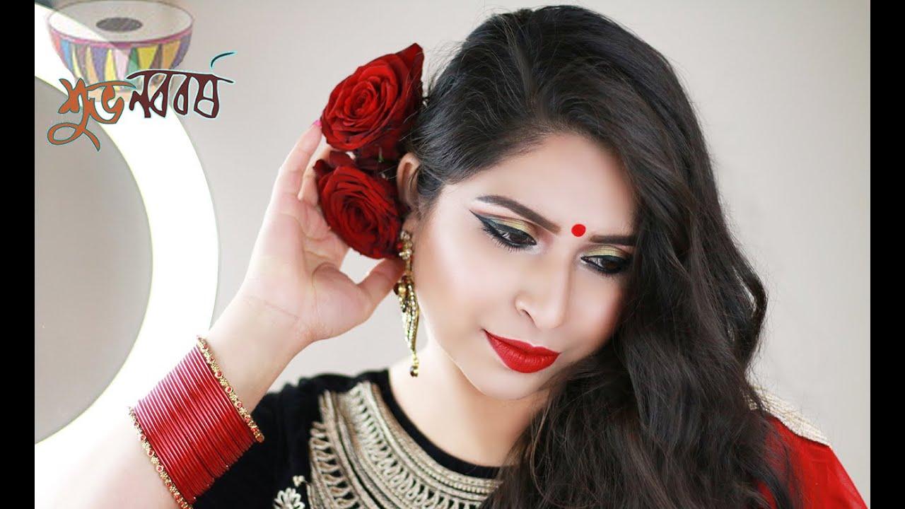 Pohela Boishakh Makeup Tutorial 2016