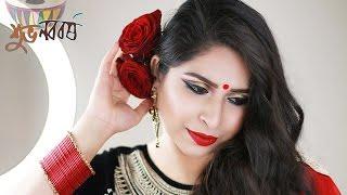 pohela boishakh makeup tutorial 2016   grwm bangla new year makeup
