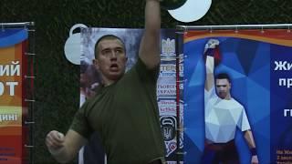 Kettlebell sport Ukraine. Kettlebell  MILITARY Snatch. Гвардейский рывок. Гиревой спорт.