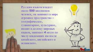 видео Роль и значение рекламы в современном мире
