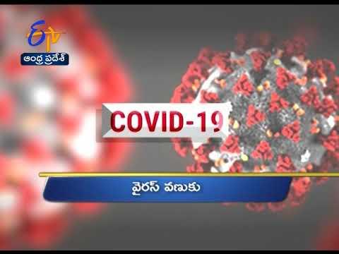 6AM | Ghantaravam | News Headlines | 27th April 2020 | ETV Andhra Pradesh