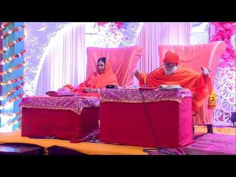 BSLND LIVE SAMAGAM DWARKA DELHI