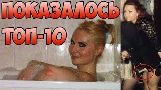 ТОП-10 ФОТОГРАФИЙ, ВЗРЫВАЮЩИХ МОЗГ | ОПТИЧЕСКИЕ ИЛЛЮЗИИ | ПОКАЗАЛОСЬ