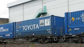 2018/10/19 JR貨物 2053レ(120fps) コキ105-1有り トヨタロングパスエクスプレス